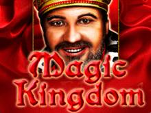Слот Магическое Королевство в Вулкан Удачи