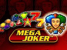 Мега Джокер в игровом зале Вулкан
